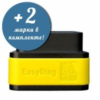 Launch EasyDiag 2.0 Plus (2 марки в комплекте)